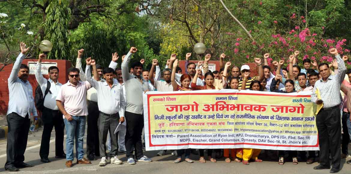 Faridabad and Gurgaon parents ask for audit of private schools
