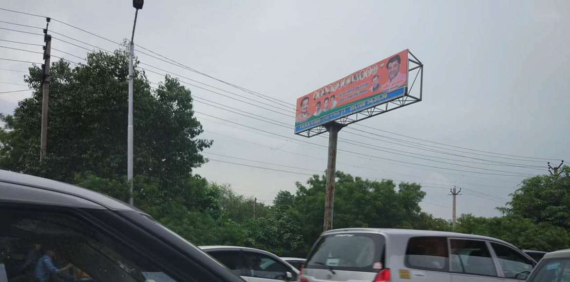 Looking for directions? Make do with posters on Gurgaon's signage