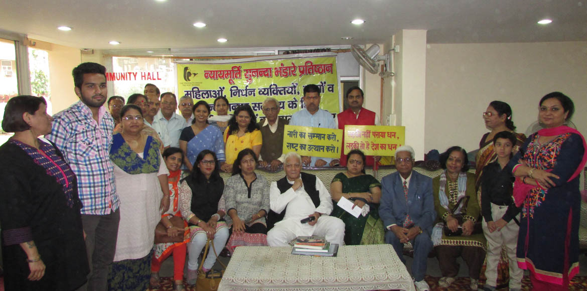 Ganpati Apts discusses women's rights