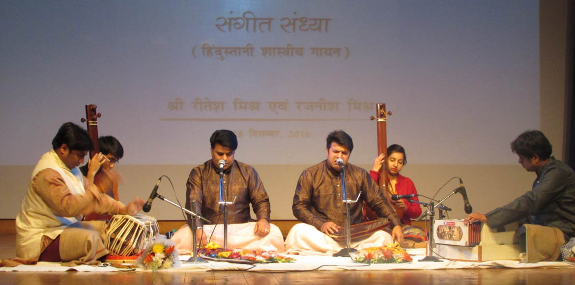 Sector 7, Dwarka, plays host to classical music