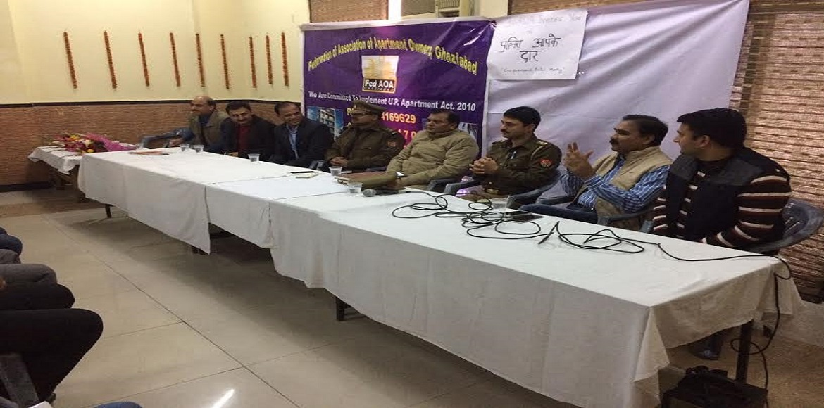 Ghaziabad Police Aapke Dwaar's 1st meeting held on December 11