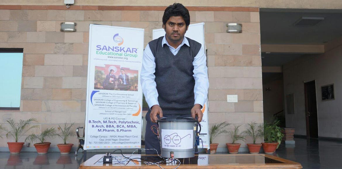 A dustbin that reminds you to empty it!