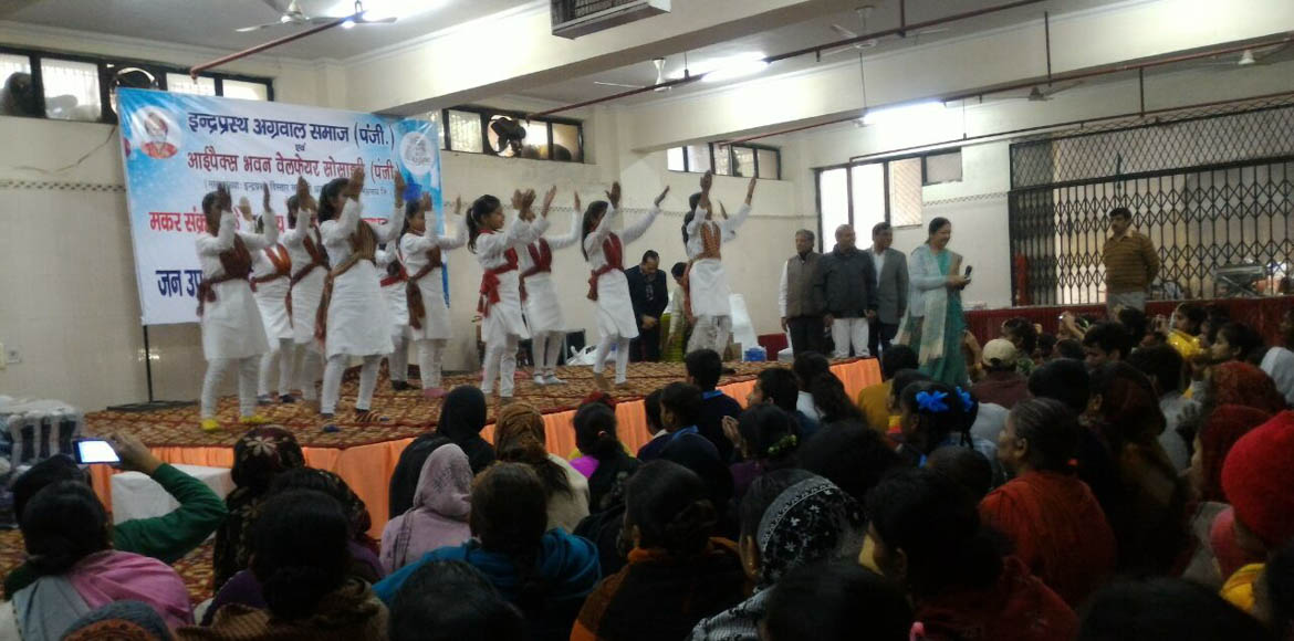 East Delhi: IP Extension's Federation of CGHS organises <i>dan mahotsav</i>