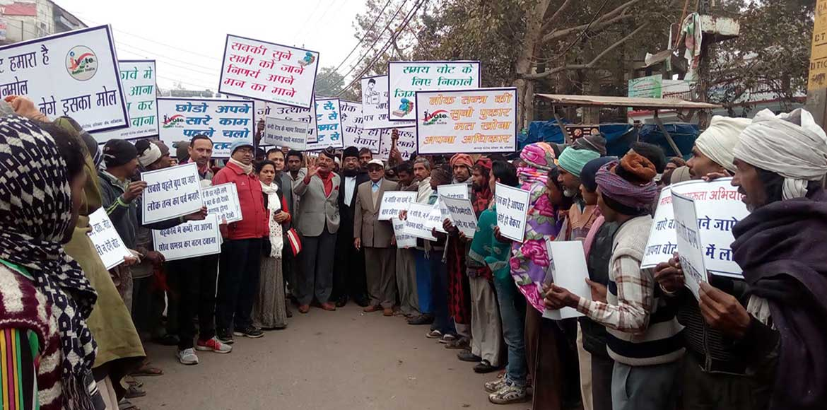 RWA Federation Gzb campaigns for high voter turnou