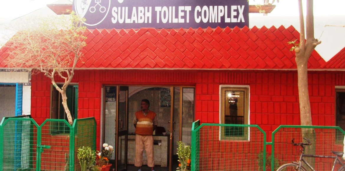 Ghaziabad: Want to pee? Quick, find a mall!
