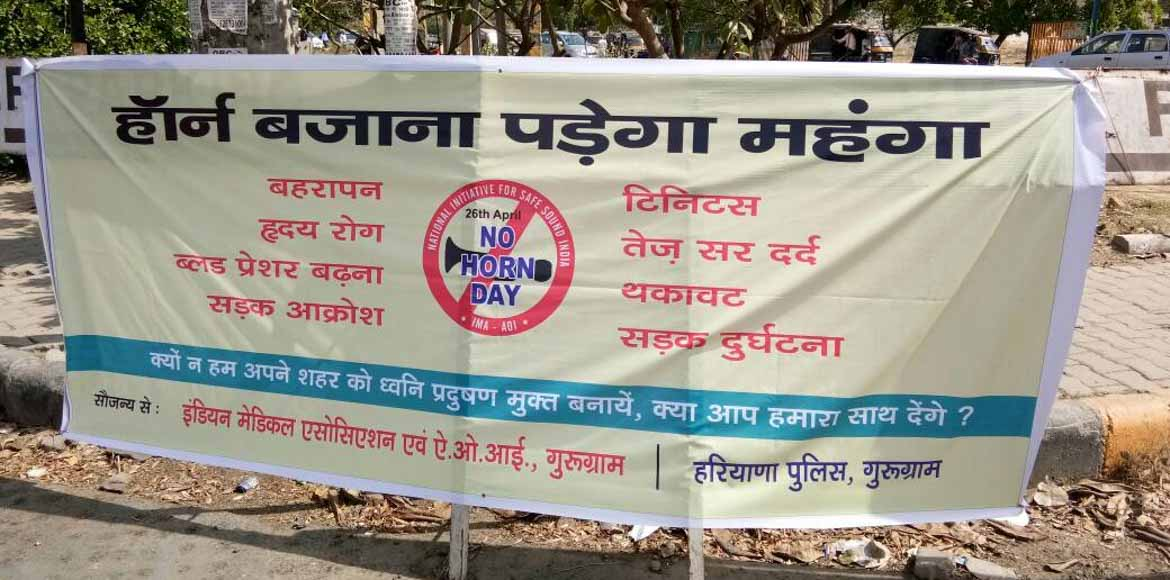 Gurgaon police, IMA celebrate April 26 as 'No Honking Day'