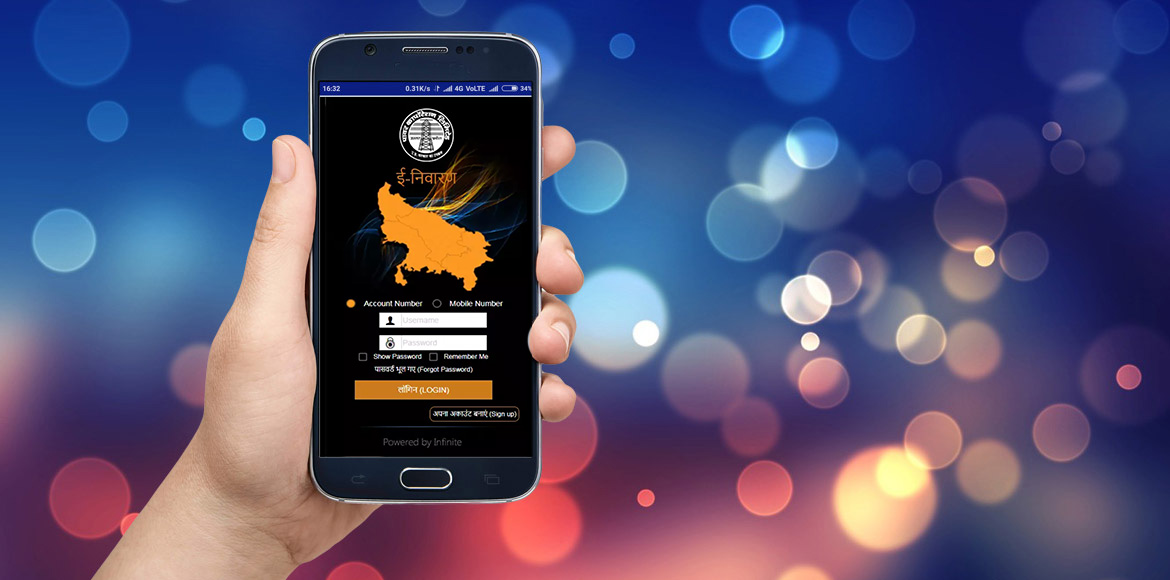 You can now lodge your power-related complaints through this UPPCL app