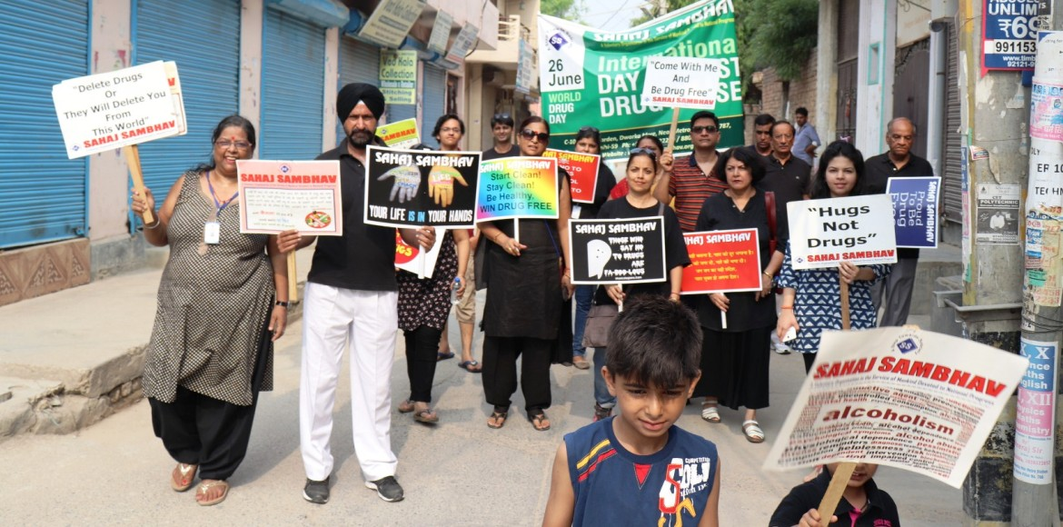 Dwarka: Peace march to observe International Day Against Drug Abuse
