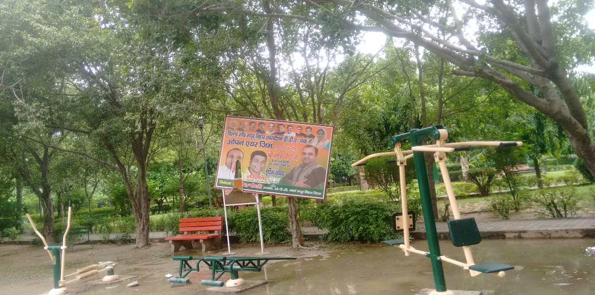 East Delhi MP drops claims of building gym on questioning