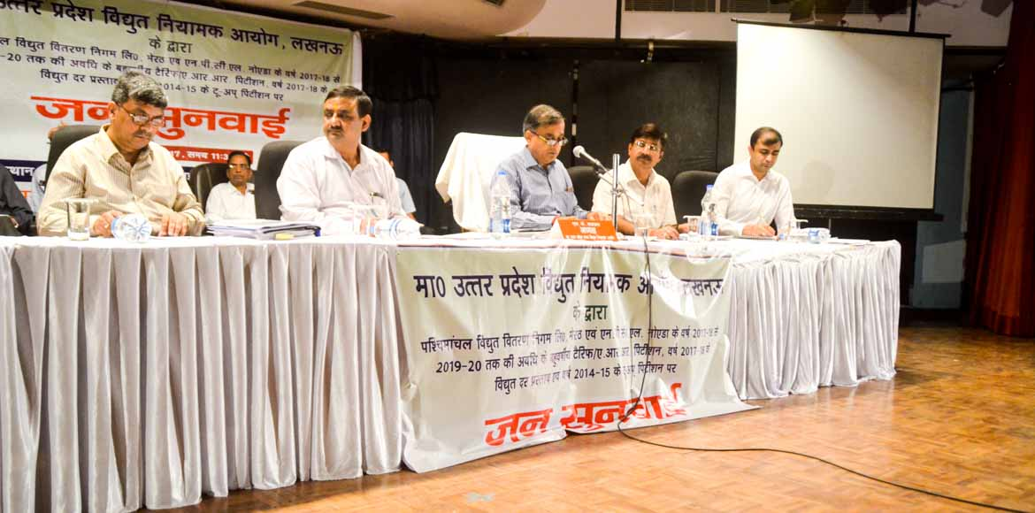 UP power discom conducts public hearing for Noida residents