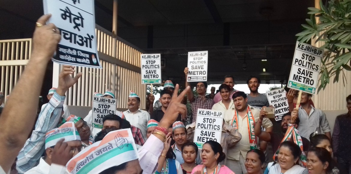 Dwarka: Congress workers protest against hike in Metro fares
