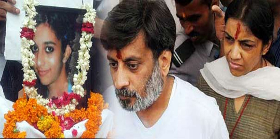 Aarushi murder case: Talwars acquitted by Allahabad High Court