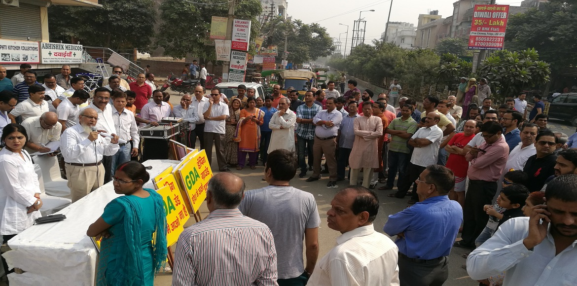 Indirapuram residents demand shifting of garbage dump