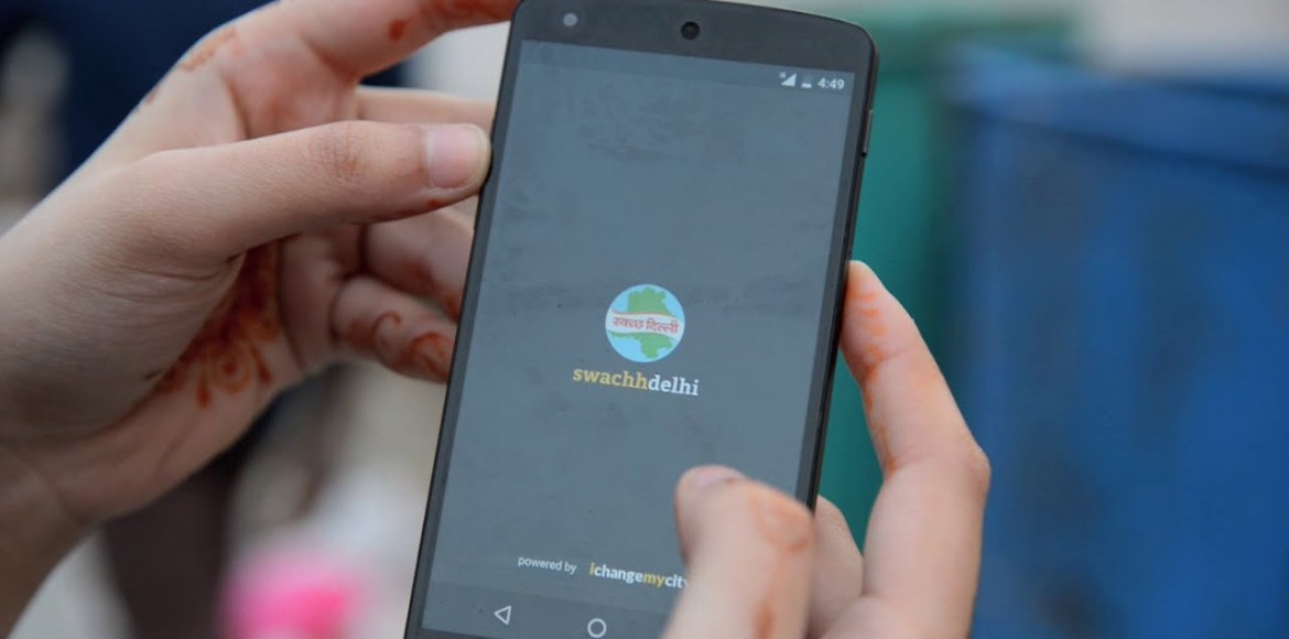 Will another Swachhata app make any difference?