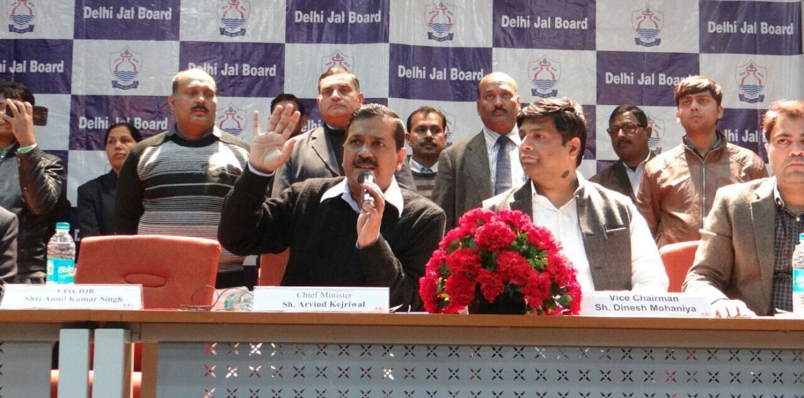 Kejriwal: 'No sewerage charges, or rainwater harvesting penalties'