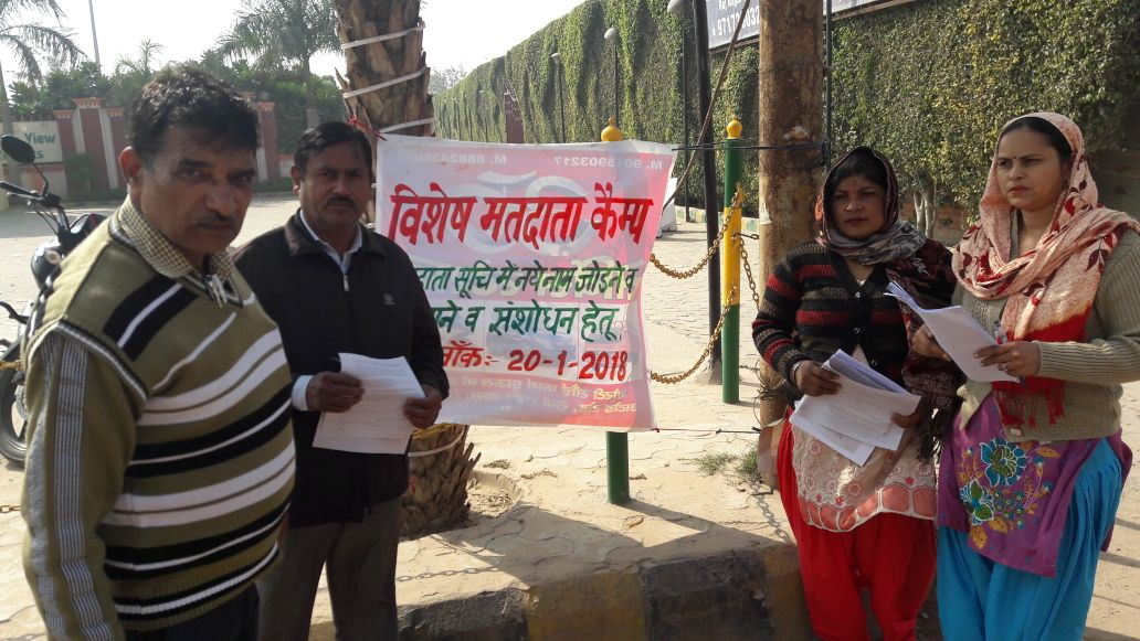 Not easy to get names updated in voters' list, complain Gzb residents