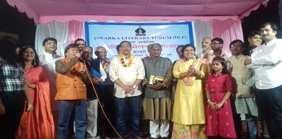Poetry recitation and music enthral visitors at Holi Milan in Dwarka