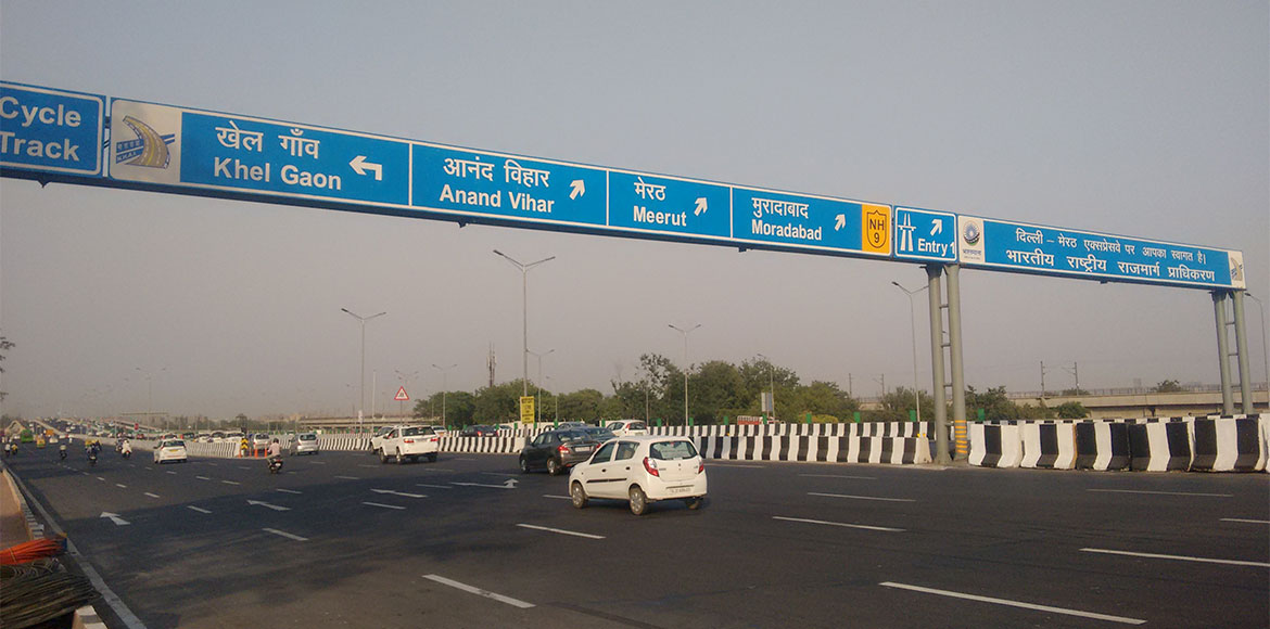 PM Modi set to inaugurate first phase of Delhi-Mee