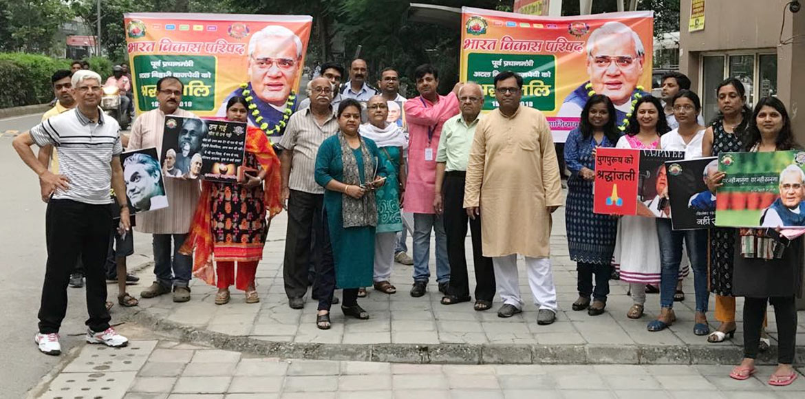 Crossings Republik: Residents conduct peaceful march to pay homage to Vajpayee