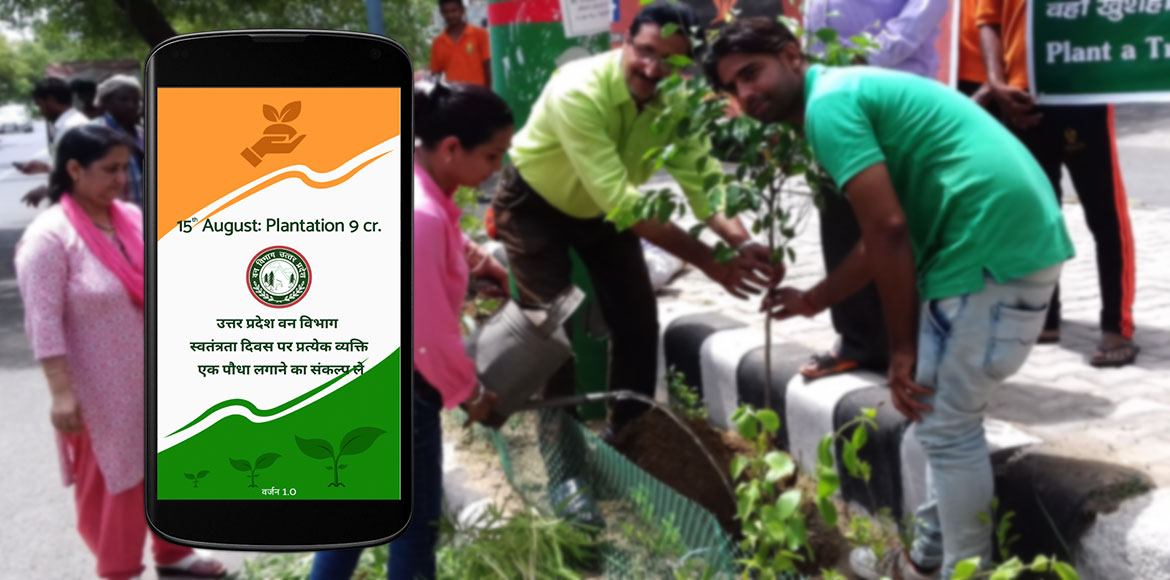 GB Nagar: Now, residents can register plants on forest dept's mobile app