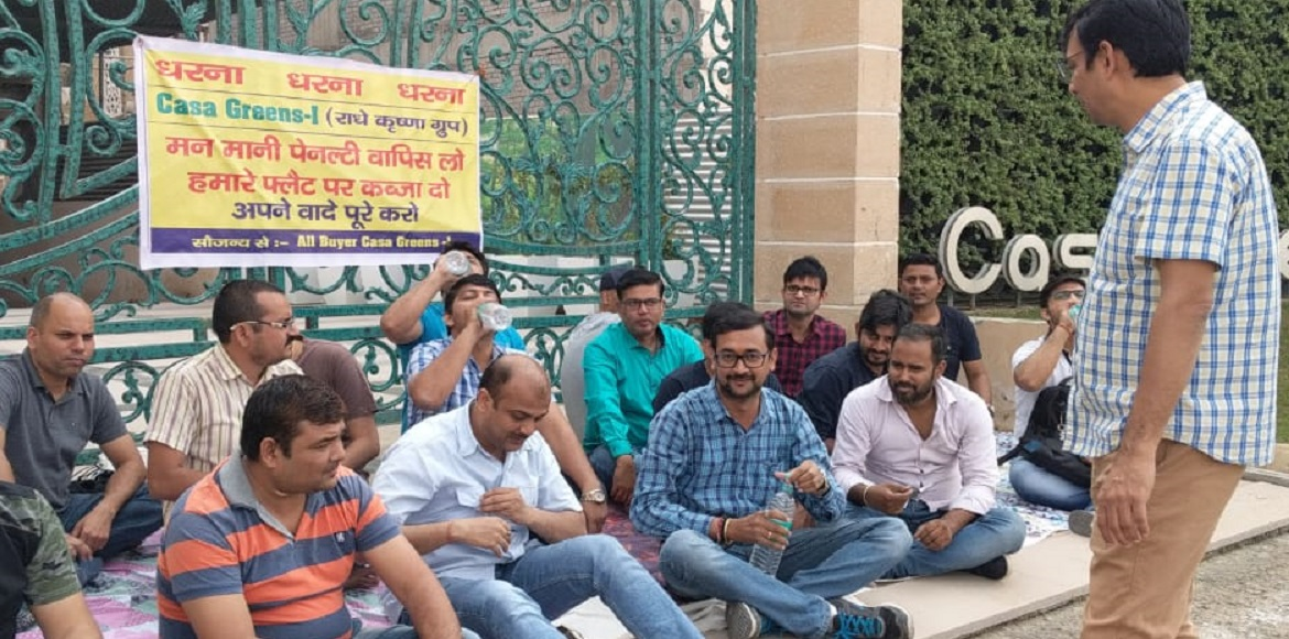 Home buyers of Casa Greens 1 stage protest rally against delay in possession
