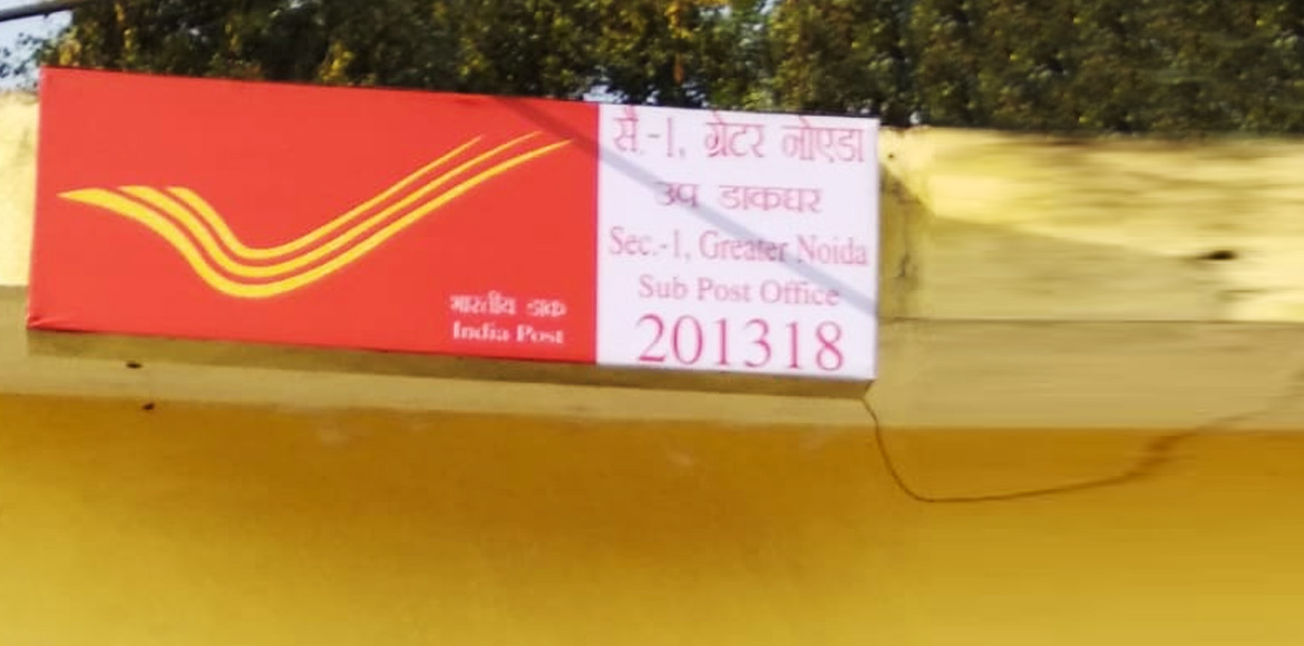 New pin code, sub post office bring cheer to Great