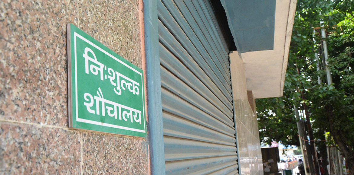 Greater Noida Authority to construct public toilet