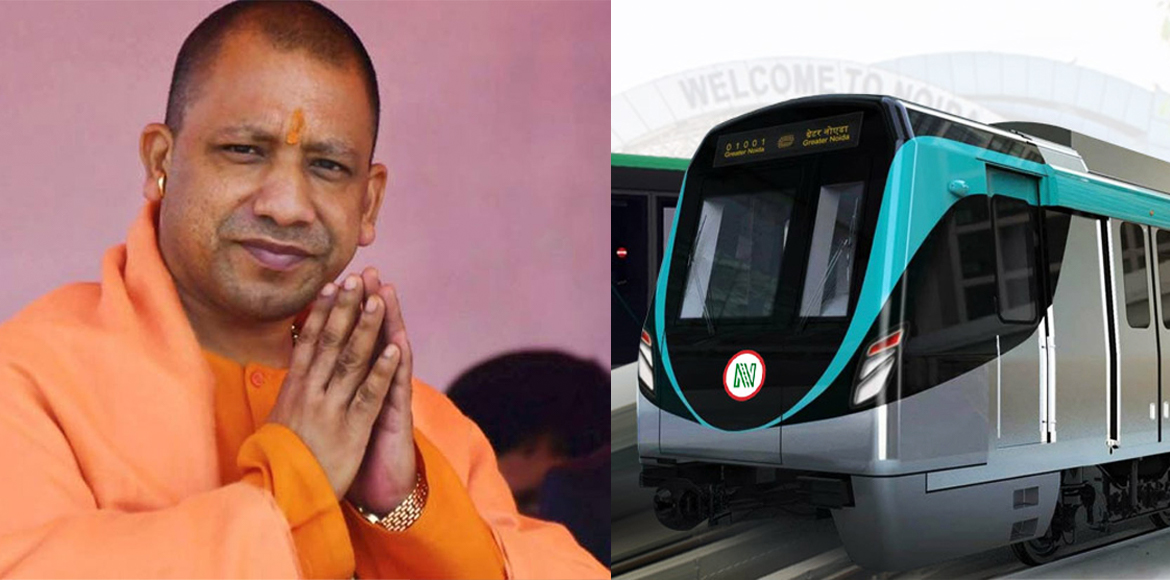 'Yogi Adityanath likely to inaugurate Aqua Line on Jan 25'