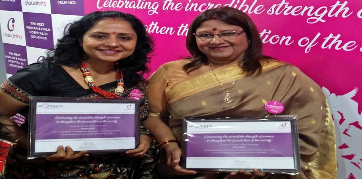 Women working with RWAs felicitated