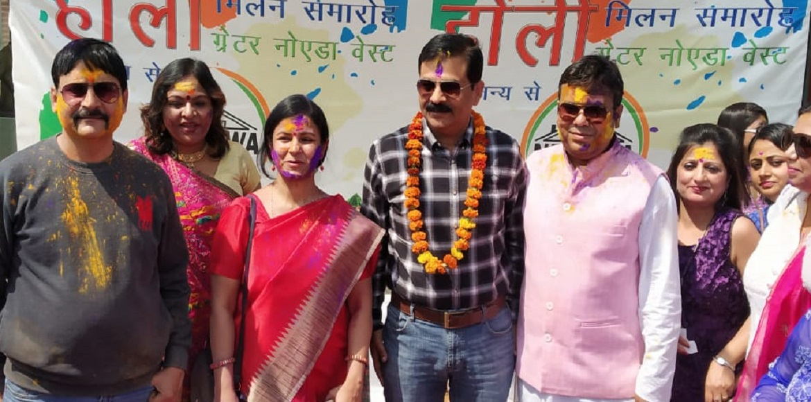 NEFOWA organises Holi bash with residents of Great