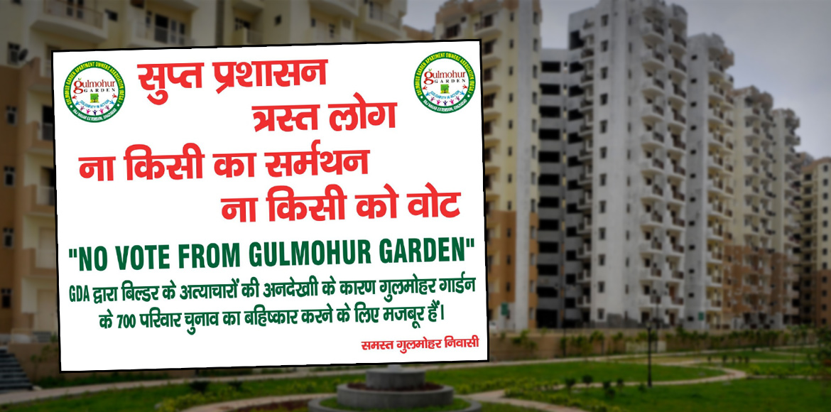 Raj Nagar Extn: Residents of Gulmohur Garden to boycott 2019 polls