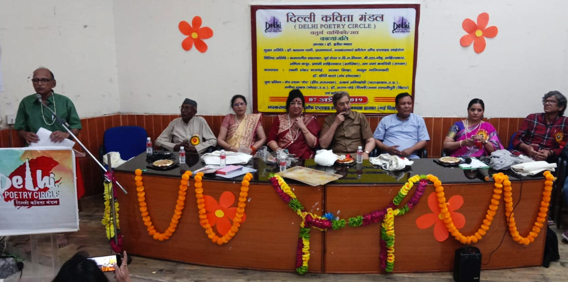 Poetry recitation competition held in Dwarka