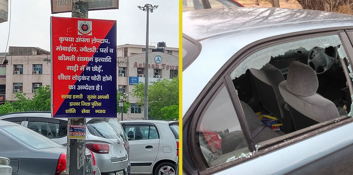 Dwarka police sensitises public against thefts using advisory boards