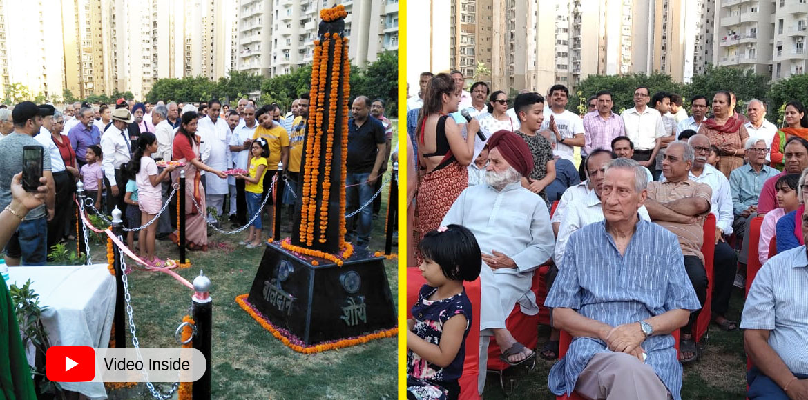 Residents of Noida's Sector 137 dedicate 'Veer Stambh' to martyrs