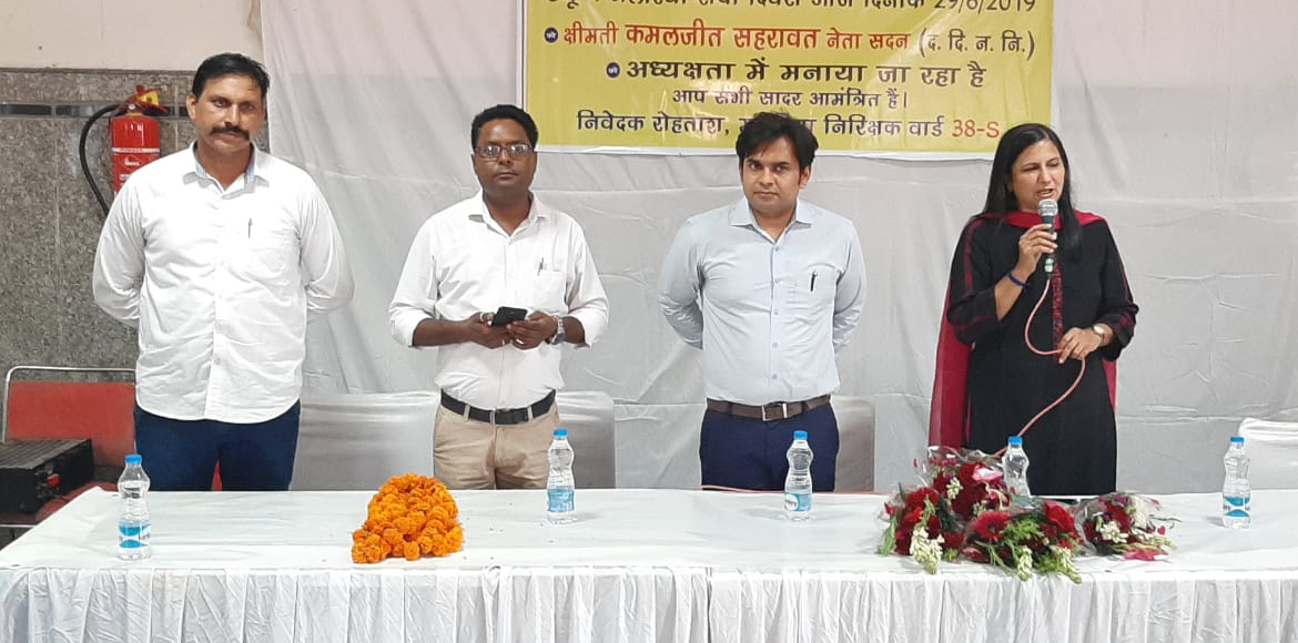 Awareness programme on vector-borne diseases, sanitisation organised in Dwarka