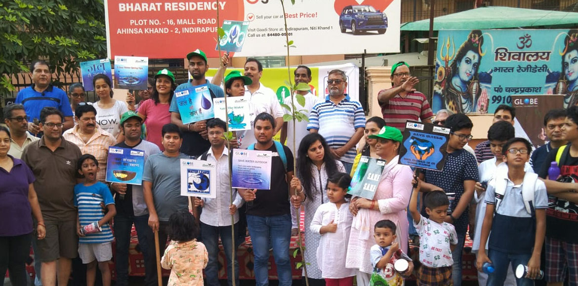 PHOTO KATHA: Raahgiri Day celebrated with environm