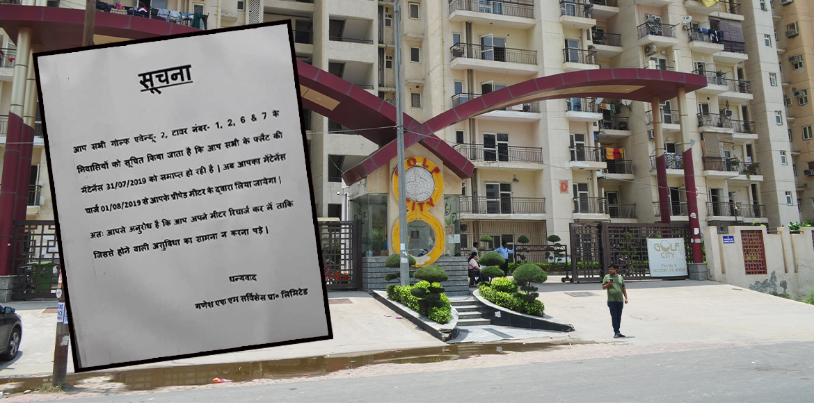 Noida: Golf Avenue 2 residents object to arbitrary notice over meter charges
