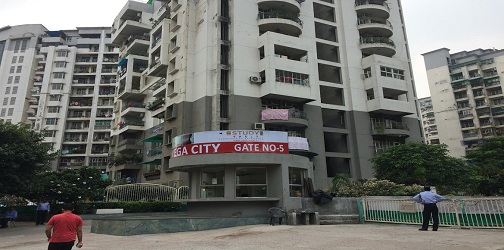 Indirapuram: Aditya Mega City welcomes new members