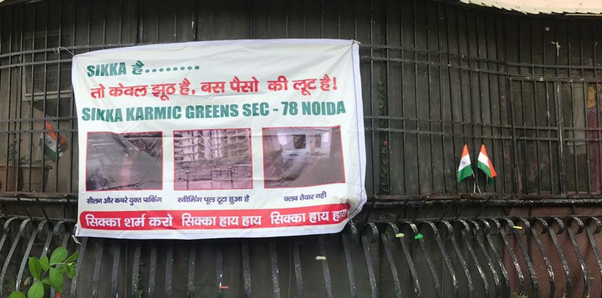 Noida: Residents of Sikka Karmic Greens stage protest against developer