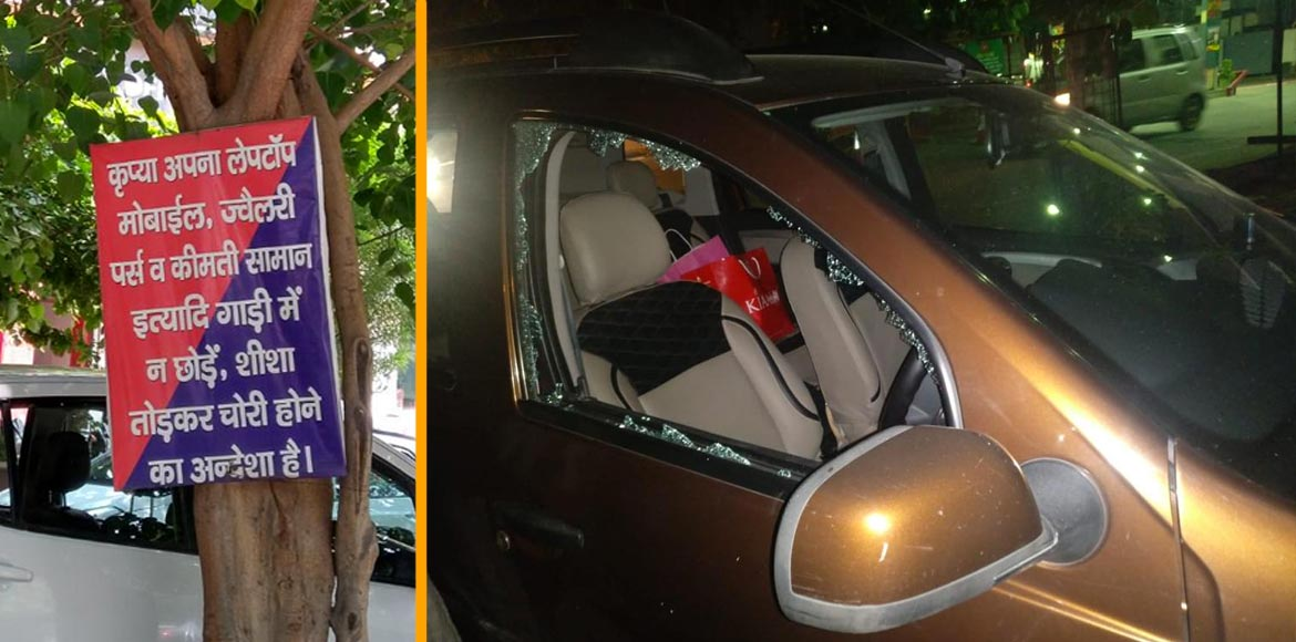 Thieves stealing valuables from cars, common scena