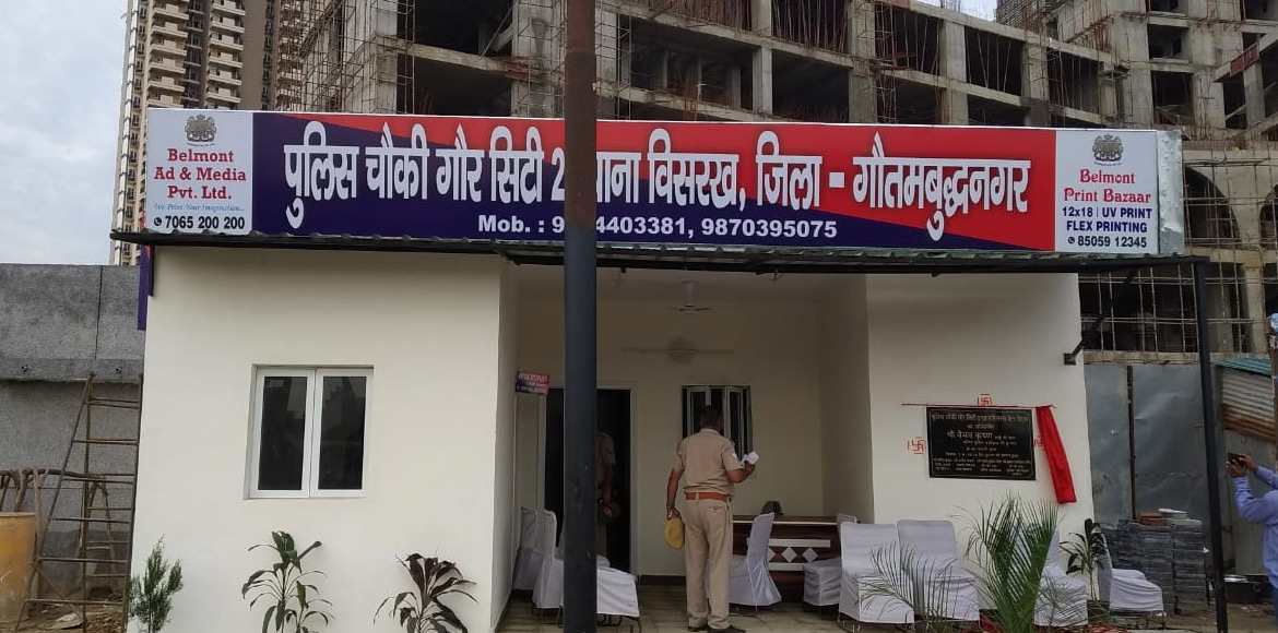 Residents of Greater Noida West get a police chowk