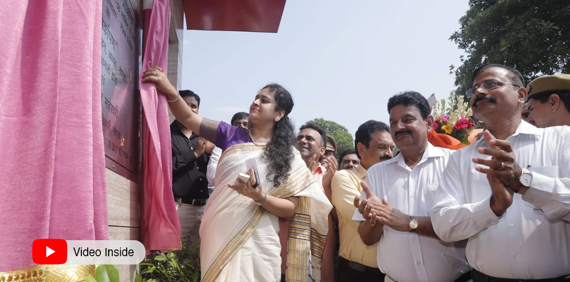 Noida Authority CEO inaugurates first pink toilet