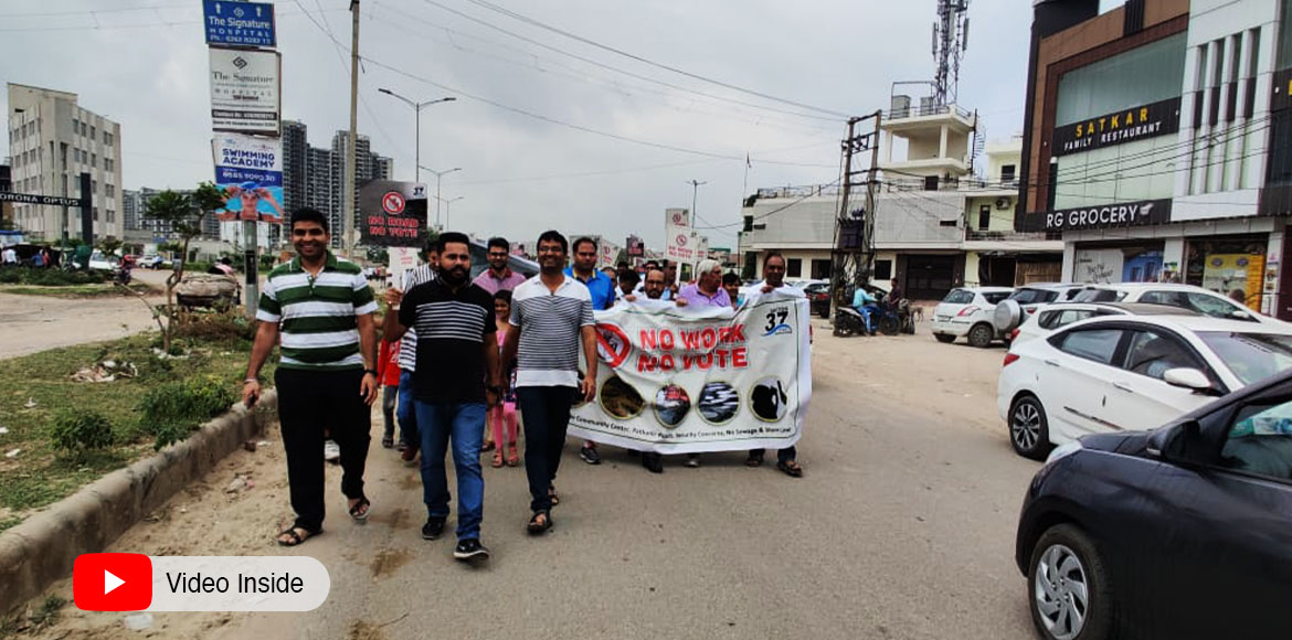Gurugram: Sector 37C, D residents launch 'No Road No Vote' campaign