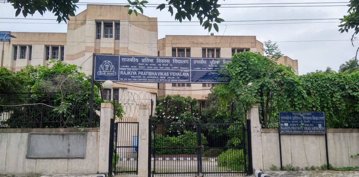RPVV Dwarka tops ranking of day schools in India