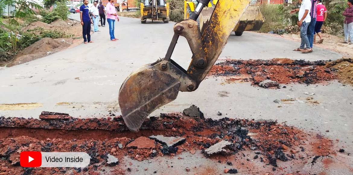 Gurugram: Residents irked as MCEPL dismantles road