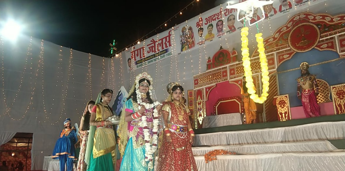 GTB Enclave: Sita-Ram garlanding ritual holds audience spellbound