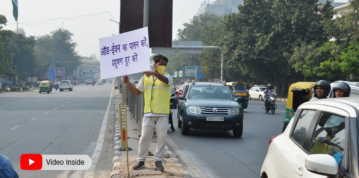 Mixed response to Odd-Even scheme on first day