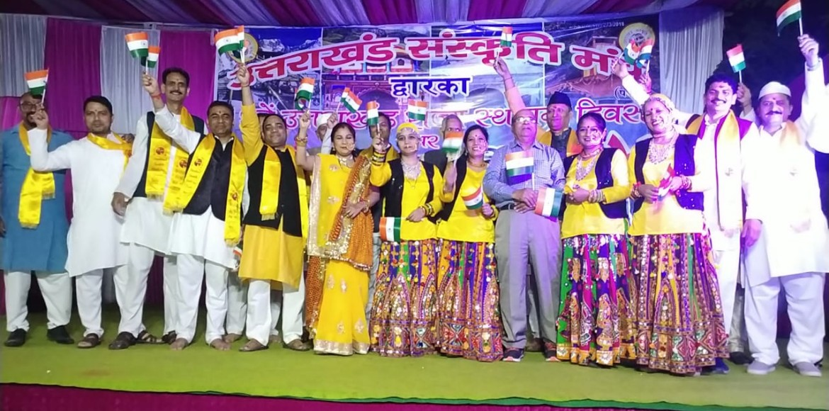 Uttarakhand community displays cultural richness on state day