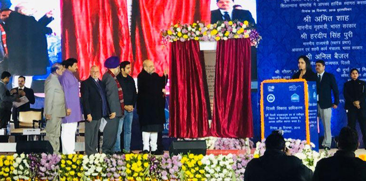 Centre lays foundation stone for first transit oriented hub in Delhi