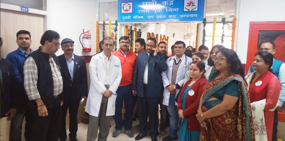 'Sakhi' center opens at Jag Pravesh Chandra Hospital
